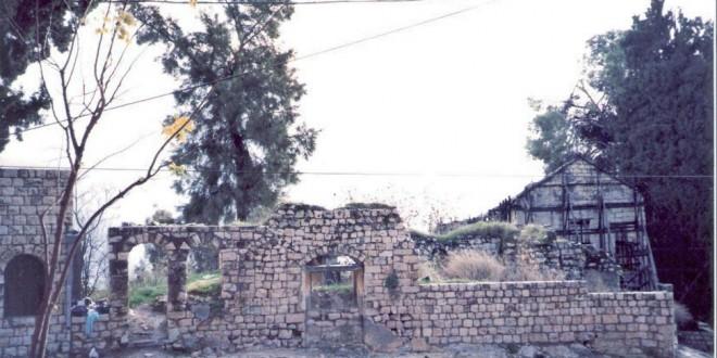 בית דני