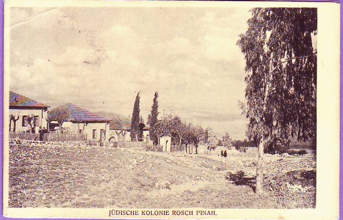 רחוב החלוצים ורחוב הראשונים
